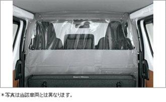 海狮部分房间分离器丰田纯正配件 KDH201V KDH211K 可选配件用品库存窗帘