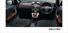 『ラッシュ』 純正 J210E ウッド調パネル パーツ トヨタ純正部品 rush オプション アクセサリー 用品