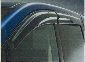 『ラフェスタ』 純正 B30 NB30 エアロベンチレーター(アクリル製) パーツ 日産純正部品 LAFESTA オプション アクセサリー 用品