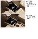『ヴェルファイア』 純正 ANH20 フロアコンソール(ダークグレー) パーツ トヨタ純正部品 コンソールボックス センタ…