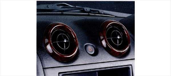 『コペン』 純正 L880K ウッド調レジスターパネル(1台分・4枚分) パーツ ダイハツ純正部品 エアコンルーバーまわり 内装パネル ドレスアップ copen オプション アクセサリー 用品