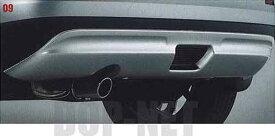 『ジューク』 純正 YF15 リヤアンダーカバー BANE0 パーツ 日産純正部品 JUKE オプション アクセサリー 用品