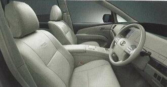 ehy058 估计混合皮革状座位罩丰田纯正配件丰田解放油罐车混合部件 ahr20 部分真正丰田丰田真正丰田部分选项座位罩