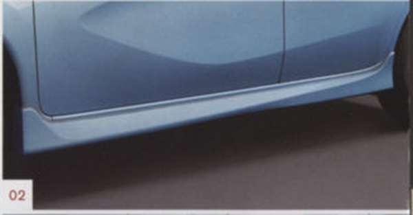 『ノート』 純正 E12 NE12 サイドシルプロテクター(色番:#k23、#kad、#kh3、#nah) パーツ 日産純正部品 サイドスポイラー エアロパーツ カスタム NOTE オプション アクセサリー 用品