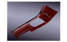 『インスパイア』 純正 CP3 インテリアパネル センターパネル(4点セット) 木目調 パーツ ホンダ純正部品 内装パネル inspire オプション アクセサリー 用品