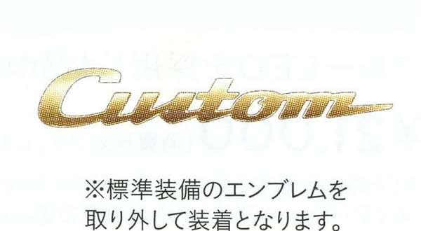 『NBOX』 純正 JF1 ゴールドエンブレム Customロゴ パーツ ホンダ純正部品 ドレスアップ ワンポイント オプション アクセサリー 用品