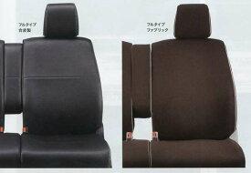 『NBOX』 純正 JF1 シートカバー フルタイプ ファブリック(フロント・リアセット) パーツ ホンダ純正部品 座席カバー 汚れ シート保護 オプション アクセサリー 用品