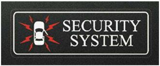 正牌的GRS180自動報警器闖入感應器零件豐田純正零部件失竊防止防止犯罪蜂鳴器crown選項配飾用品