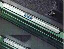 『ミラジーノ』 純正 L650S L660S スカッフプレートカバー(ステンレス)(ミニライト)(1台分)(フロント/リヤ) パーツ ダイハツ純正部品 ステップ...