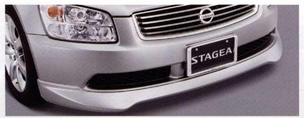『ステージア』 純正 M35 フロントプロテクター『廃止カラーは弊社で塗装』 ホワイトパールqx1 パーツ 日産純正部品 フロントスポイラー エアロパーツ カスタム STAGEA オプション アクセサリー 用品