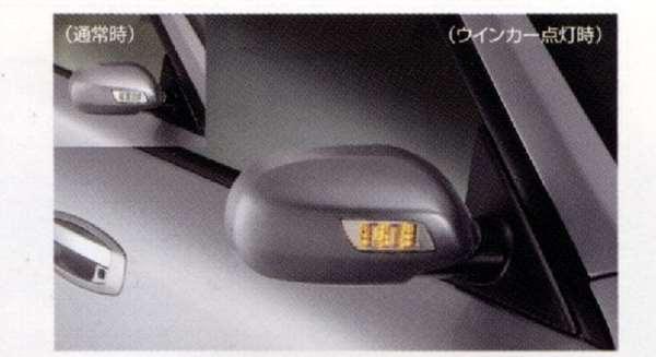 『ステージア』 純正 M35 ウインカー付ドアミラーカバー『廃止カラーは弊社で塗装』 ( ホワイトパール)qx1 パーツ 日産純正部品 サイドミラーカバー カスタム STAGEA オプション アクセサリー 用品