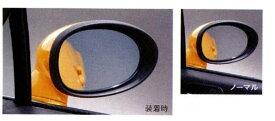 『ロードスター』 純正 NCEC ブルーミラー(撥水)左右セット パーツ マツダ純正部品 Roadster オプション アクセサリー 用品