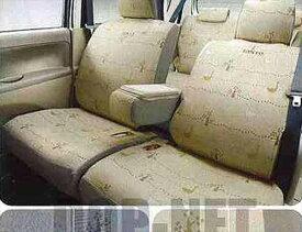 『タント』 純正 L375S L385S シートカバー(フレシール加工・グレー) パーツ ダイハツ純正部品 座席カバー 汚れ シート保護 tanto オプション アクセサリー 用品