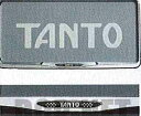 Tan054
