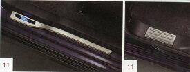 『デイズ ルークス』 純正 B21A キッキングプレート DSUP0 パーツ 日産純正部品 スカッフプレート ステップ 保護 DAYZROOX オプション アクセサリー 用品