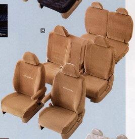 『オデッセイ』 純正 RB1 RB2 RB1 RB2 シートカバー(ベロア調) パーツ ホンダ純正部品 座席カバー 汚れ シート保護 odyssey オプション アクセサリー 用品