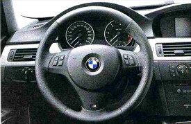 3 パーツ Mスポーツ・レザー・ステアリング・ホイール取付用デコレーティブ・トリムのみ(ブラック) ※本体は別売り BMW純正部品 LBA ABA オプション アクセサリー 用品 純正 ハンドル