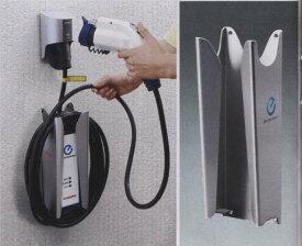 『リーフ』 純正 ZE0 充電ケーブルホルダー ZZEE1 パーツ 日産純正部品 leaf オプション アクセサリー 用品