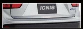 Ignis 配件后门装饰 FF21S 可选配件配件厂