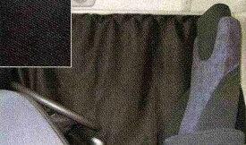 クオン パーツ カーテン<遮光> フロントセット 日産ディーゼル純正部品 CD系〜 オプション アクセサリー 用品 純正 カーテン 送料無料