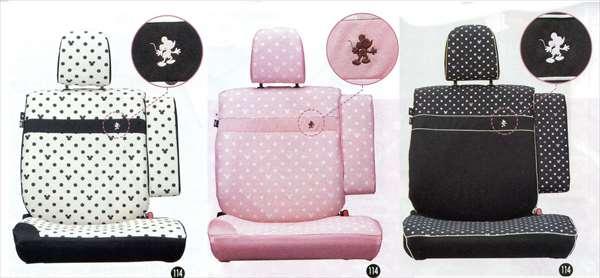 『タント』 純正 LA600S シートカバー(ディズニー) パーツ ダイハツ純正部品 座席カバー 汚れ シート保護 tanto オプション アクセサリー 用品