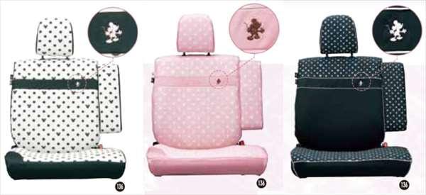 『タント』 純正 LA600S LA610S シートカバー(ディズニー)1台分 パーツ ダイハツ純正部品 座席カバー 汚れ シート保護 tanto オプション アクセサリー 用品