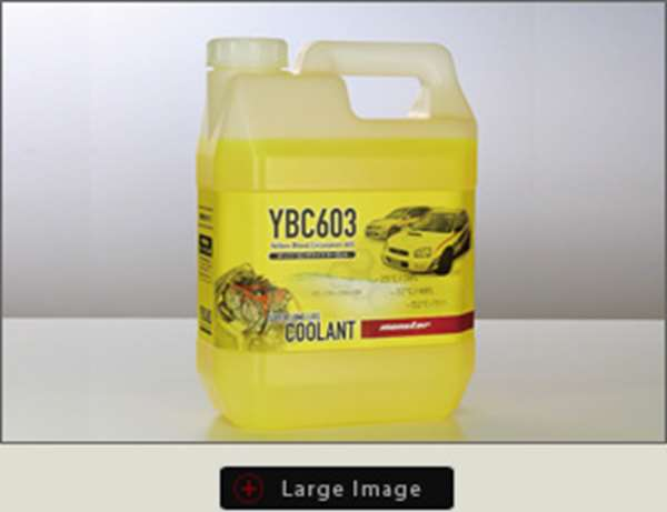 naar023-1 エンジン冷却液 YBC603 1L ZZEL00 ラパン 汎用 モンスタースポーツ スズキスポーツ