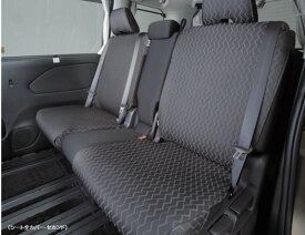 『セレナ』 純正 HC27 HFC27 GC27 GFC27 シートカバー e-POWER車用 シートバックテーブル有車 フロント+セカンドシート仕様 パーツ 日産純正部品 座席カバー 汚れ シート保護 オプション アクセサリー 用品
