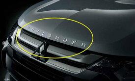 『アウトランダー』 純正 GF8W GF7W エンジンフードエンブレム パーツ 三菱純正部品 ドレスアップ ワンポイント outlander オプション アクセサリー 用品