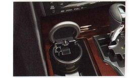 GS パーツ 灰皿(ベーシック) レクサス純正部品 GRS191 オプション アクセサリー 用品 純正 灰皿