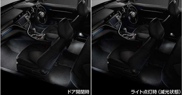『カムリ』 純正 AXVH70 インテリアイルミネーション(2モードタイプ) パーツ トヨタ純正部品 照明 明かり ライト オプション アクセサリー 用品