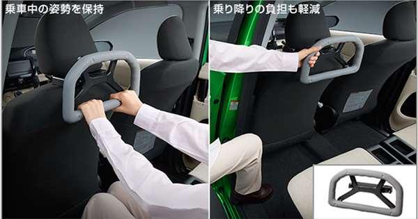 『カムリ』 純正 AXVH70 アシストグリップ(ヘッドレスト取付タイプ) パーツ トヨタ純正部品 補助グリップ 手摺 オプション アクセサリー 用品