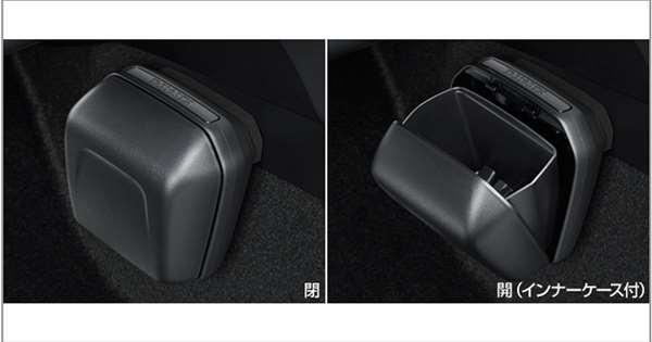 『カムリ』 純正 AXVH70 クリーンボックス パーツ トヨタ純正部品 オプション アクセサリー 用品