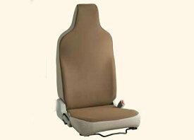 『タウンボックス』 純正 DS17W シートカバー 1台分セット パーツ 三菱純正部品 座席カバー 汚れ シート保護 TOWNBOX オプション アクセサリー 用品