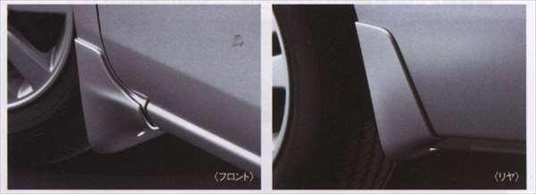『ランディ』 純正 SC26 SNC26 マッドガード パーツ スズキ純正部品 landy オプション アクセサリー 用品