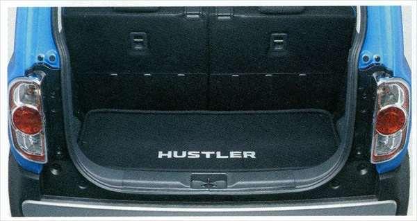 『ハスラー』 純正 MR31S ラゲッジマット(ソフトトレー)リヤスライドシート専用 パーツ スズキ純正部品 ラゲージマット 荷室マット 滑り止め hustler オプション アクセサリー 用品