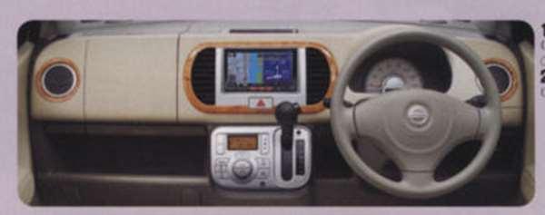 『モコ』 純正 MG22S 木目調パネルAキット(インストセット) K2UN0 パーツ 日産純正部品 インテリアパネル 内装パネル MOCO オプション アクセサリー 用品