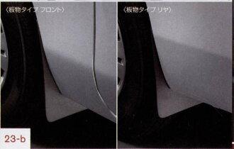 NV350 旅行车挡泥板板键入 NV350 车队 VR2E26 VW2E26 CS4E26 CW4E26 VW6E26 KS4E26 日产真正零件 NV350 旅行车部分 VR2E26 VW2E26 CS4E26 CW4E26 VW6E26 KS4E26 真正日产日产真正日产