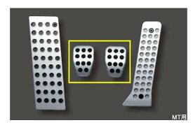 『デミオ』 純正 DJ3FS アルミペダル ブレーキペダル&クラッチペダル ※MT パーツ マツダ純正部品 アクセルペダル ブレーキペダル スポーツペダル DEMIO オプション アクセサリー 用品