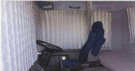 ギガ プリーツラウンドカーテン(消臭機能付き) ショートキャブ用 イスズ純正部品 ギガ パーツ cyl77 cyj77 cyy77 cye77 パーツ 純正 イスズ いすゞ イスズ純正 いすゞ 部品 オプション カーテン 送料無料