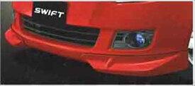 『スイフト』 純正 ZC31 ZC71 ZC21 ZC11 フロントスパッツ パーツ スズキ純正部品 フロントスポイラー カスタム エアロ swift オプション アクセサリー 用品