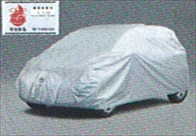 『ヴィッツ』 純正 NCP91 SCP90 KSP90 カーカバー防炎タイプ(ドアミラー用) パーツ トヨタ純正部品 ボディカバー ボディーカバー 車体カバー vitz オプション アクセサリー 用品