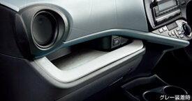 『アクア』 純正 NHP10 インテリアトレイ パーツ トヨタ純正部品 aqua オプション アクセサリー 用品