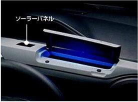 flor044 『アクア』 純正 NHP10 インパネアッパーボックス ソーラーパネル付 パーツ トヨタ純正部品 aqua オプション アクセサリー 用品
