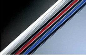 『アクア』 純正 NHP10 ドアエッジプロテクター 樹脂製 2本入 パーツ トヨタ純正部品 ドアモール ドアエッジモール aqua オプション アクセサリー 用品