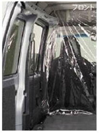 『ハイゼット カーゴ』 純正 S321V S331V 間仕切りカーテン パーツ ダイハツ純正部品 オプション アクセサリー 用品