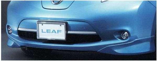 『リーフ』 純正 AZE0 フロントアンダープロテクター 色番号:RBG、QAB パーツ 日産純正部品 leaf オプション アクセサリー 用品