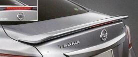 『ティアナ』 純正 L33 リヤスポイラー ※アラウンドビューモニター付車用 G41、GAB パーツ 日産純正部品 ルーフスポイラー リアスポイラー TEANA オプション アクセサリー 用品