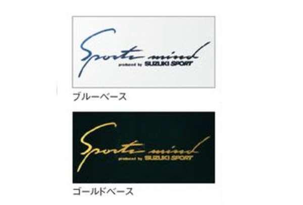 『ソリオ』 純正 MA46S MA36S MA26S ステッカー(スポーツマインド)マルチカラーメタリック パーツ スズキ純正部品 カスタム シール ワンポイント オプション アクセサリー 用品