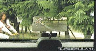 순정 VAY12 VY12 리야뷰렌즈파트 닛산 순정부품 와이드 시야 안전 확인 와이드 시야 안전 확인 옵션 액세서리 용품